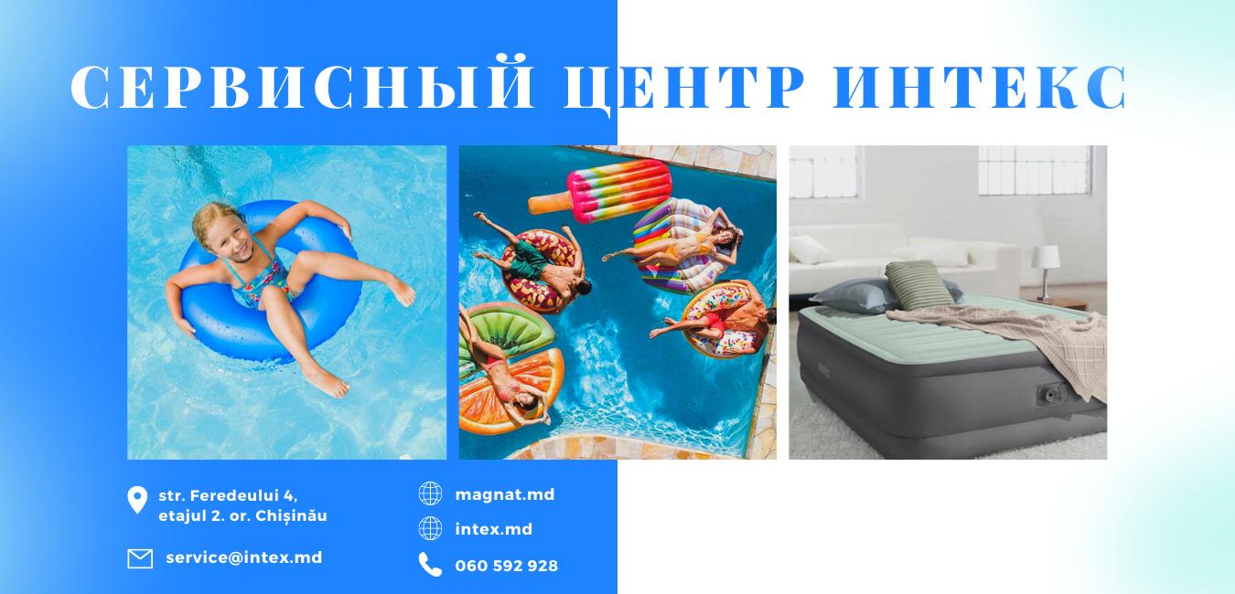 Intex Service Centre-ru